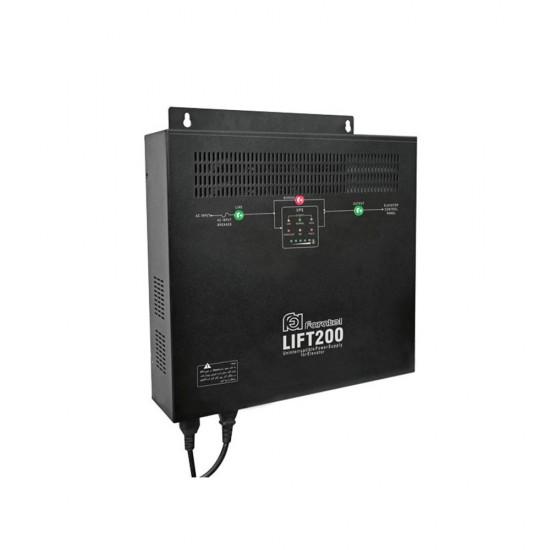 یو پی اس فاراتل سری LIFT مدل LIFT200