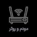 مودم-روتر ADSL