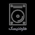 هارد دیسک استوک